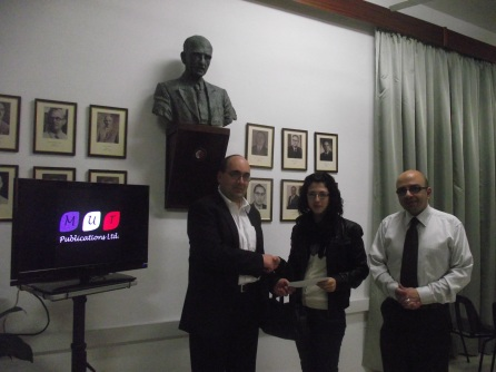 During a presentation related to MUT Publications.